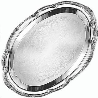Where to find Tray, Silver Oval 20  X 30 in Allentown